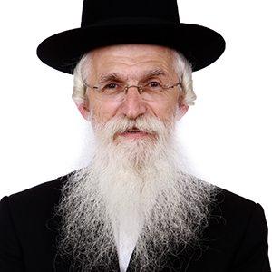 הרב אוירבך - Copy