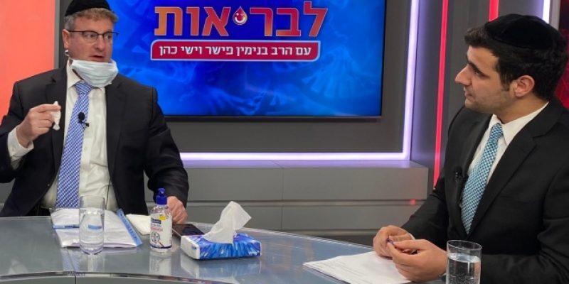 הרב בני פישר: